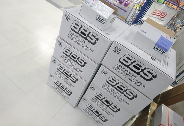 DSC_5074BBS.JPG